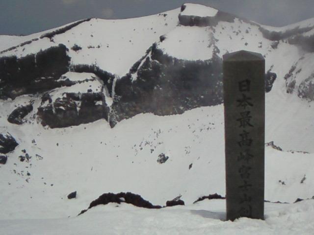 山行速報・富士山