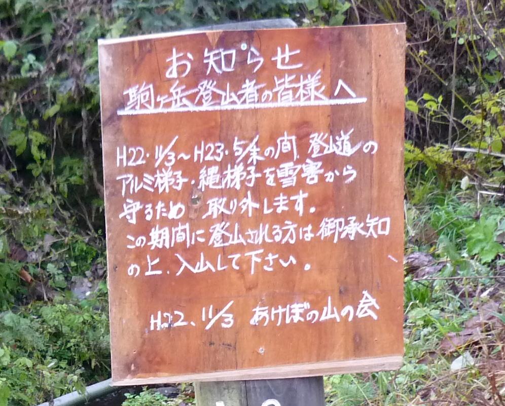 Kubikikoma_008ss