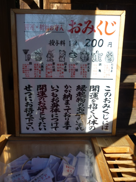 Oohirasan106_019ss