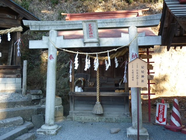 Oohirasan106_020
