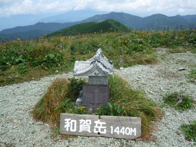 Akitayama_157ss