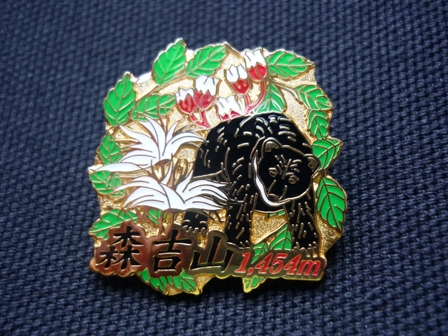 Badge_moriyosi_s
