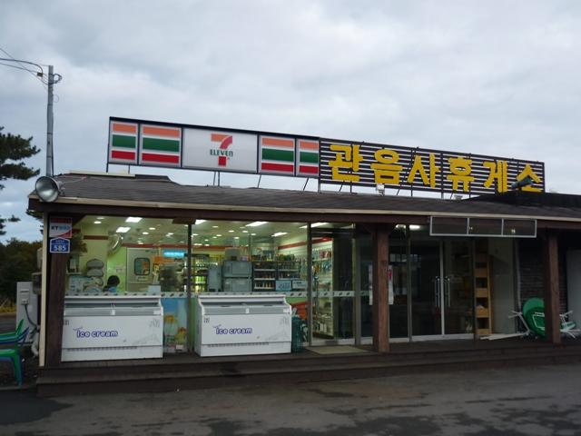 Jeju_027ss_4
