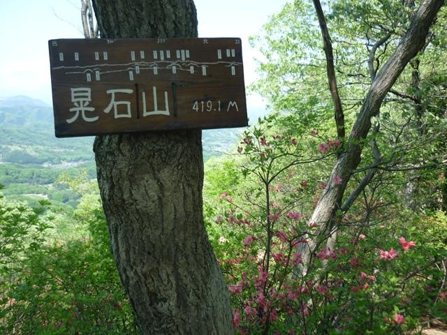 Oohirasan_016