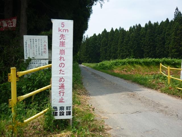 Kamuro_050ss