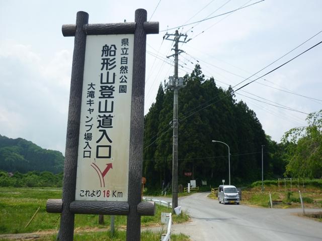 Kamuro_052ss