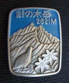 Badge_harinoki_ss