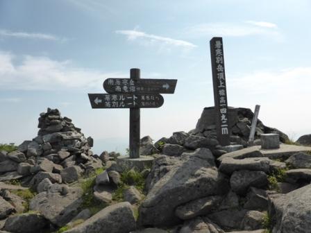 Hokkaidou_102ssp