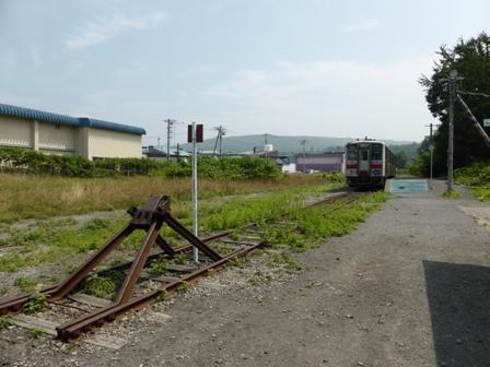 Hokkaidou_133ss