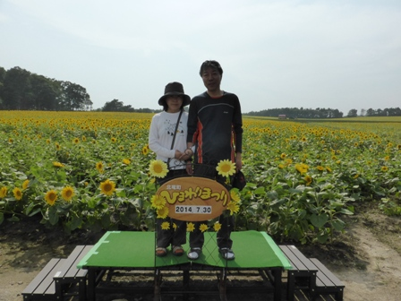 Hokkaidou_151ss_3