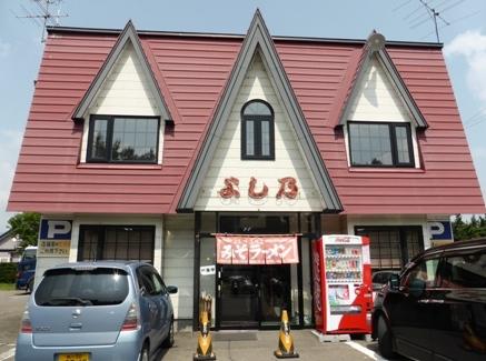 Hokkaidou_299_3