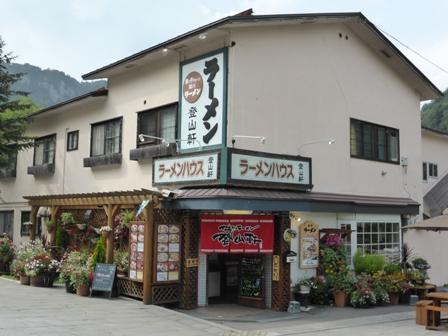 Hokkaidou_302
