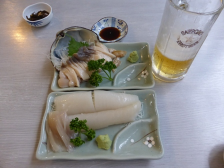 Hokkaidou_634ss