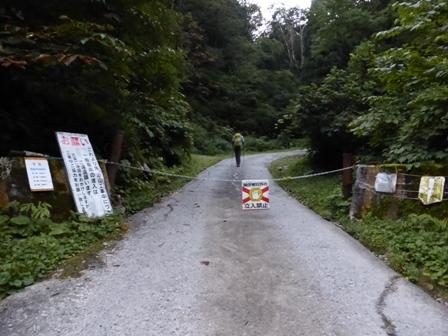 Kuwasaki_kekachi_058ss_2