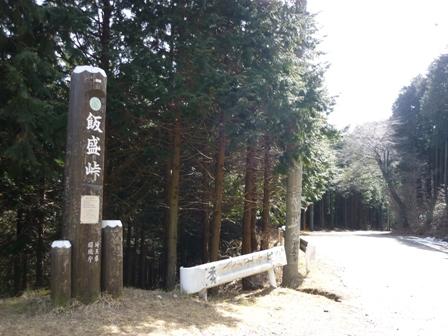 Maruyama_hiwada_065ss