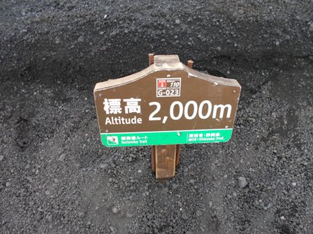 Fujisan_gotenba_026ss