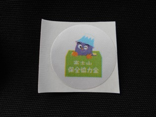 Fujisan_gotenba_077ss_2