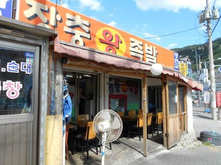 Seoul_mt_127ss