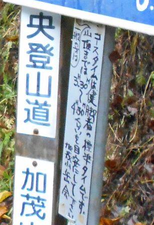 Awagatake_oumikurohime_036s