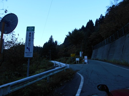 Awagatake_oumikurohime_105ss