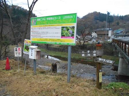 Futago_izugatake_001ss