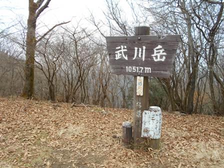Futago_izugatake_020ss