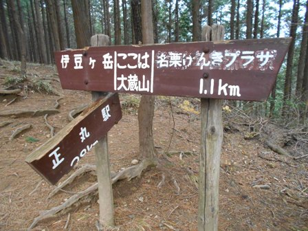 Futago_izugatake_042ss