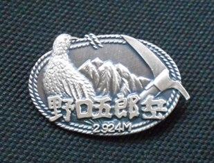 Badge_noguchigorou_ss