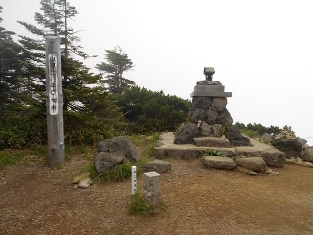 Iwabituyama_066ss
