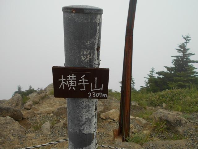 Iwabituyama_069ss