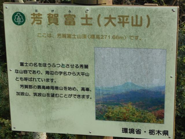 Hirugatake_035