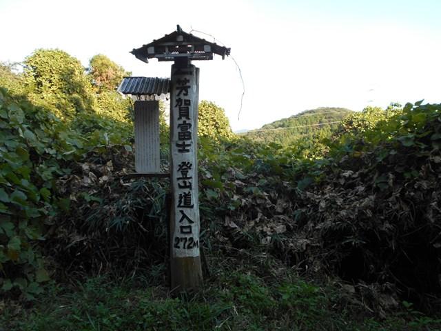 Hirugatake_044