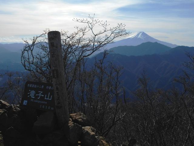 Takigoyama_066ss