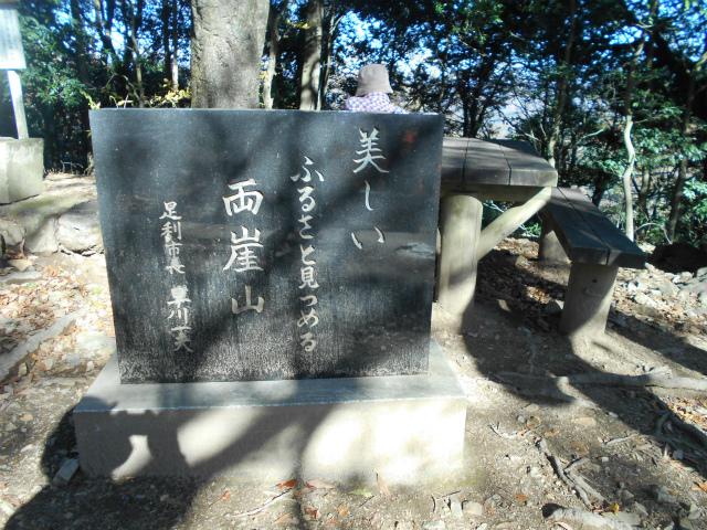 Gyoudousan_082_ss
