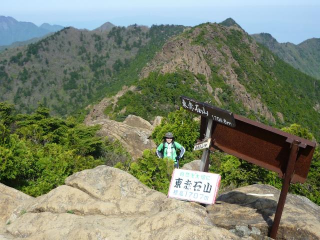 Sikoku_chi_022_ss