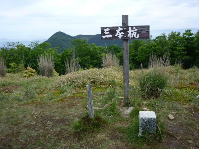 Sikoku_chi_141_ss