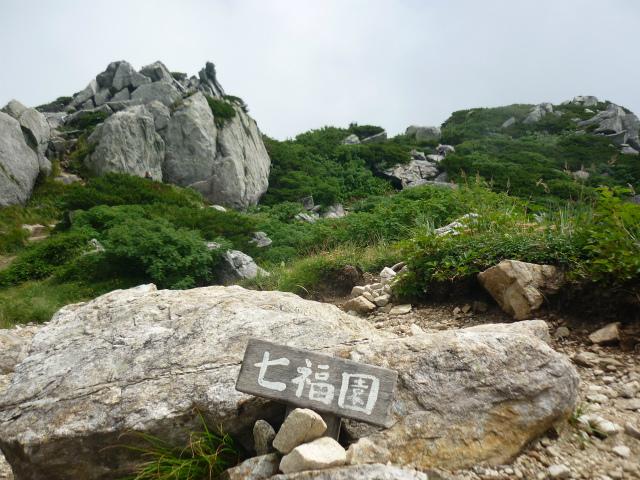 Dainichidake_103_ss